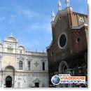 Iglesia de Santi Giovanni e Paolo