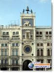 ToPublic/schede/191_La_Torre_dell'Orologio/007ItaliaVeneziaSanMarco