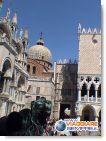 ToPublic/schede/190_Piazza_San_Marco/009ItaliaVeneziaSanMarco