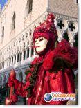 ToPublic/schede/158_Carnevale/012ItaliaVeneziaCarnevale07Giulio